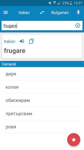 Bulgarian-Italian Dictionary