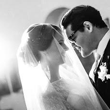 Wedding photographer Elena Chernikova (lemax). Photo of 08.05.2016