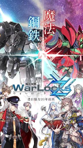 魔法軍團Z-創新自由組裝機械人大戰