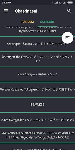 Okaerinasai - Best Anime Wallpapers 1.3.0 screenshots 2