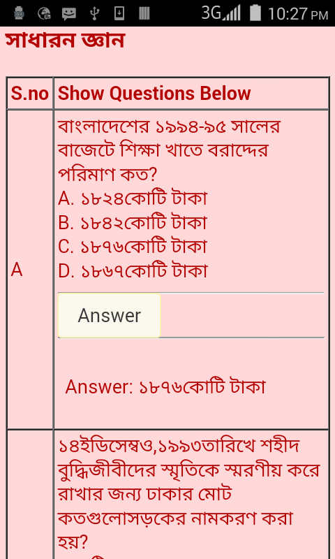 how to store question and answer in database