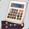 Калькулятор пенсии МВД icon