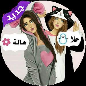 Arabic Language  Effective Language Learning