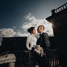 Wedding photographer Stas Levchenko (leva07). Photo of 08.10.2019