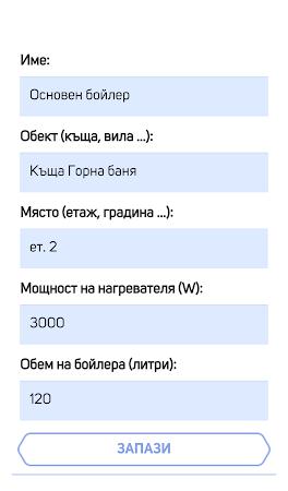 proSmart 1.7 screenshot 2090780