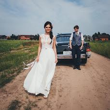 Wedding photographer Andrey Vishnyakov (AndreyVish). Photo of 02.11.2017