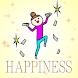 あなたの幸福度診断 - 雑学ゲームアプリ