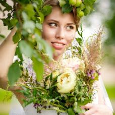 Wedding photographer Andrey Kondor (TrendMediaGroup). Photo of 14.07.2015
