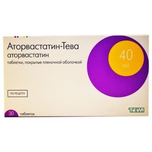 Аторвастатин-Тева (таб.п.пл/об.40мг №30)