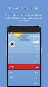 iPray: Prayer Times & Qibla v2.7.3 [Patched] APK 2