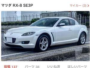 RX-8 SE3Pのカスタム事例画像 noriz.rx8さんの2020年11月22日21:56の投稿