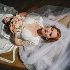 Wedding photographer Nelli Musina (MusinaNelly). Photo of 17.08.2018