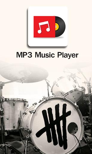 MP3 음악 플레이어