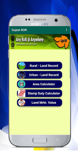 7/12 ANY ROR Gujarat Land Records App Report on Mobile Action - App