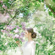 Весільний фотограф Стася Бурнашова (stasyaburnashova). Фотографія від 20.04.2018