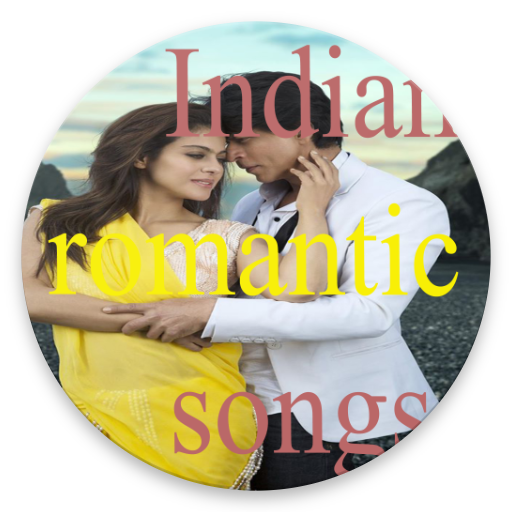 Indian romantic songs 2017