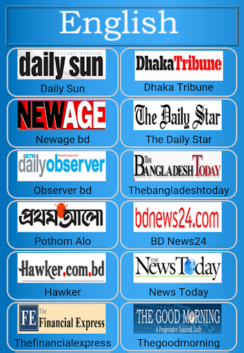 Download All Bangla Newspapers Google Play softwares