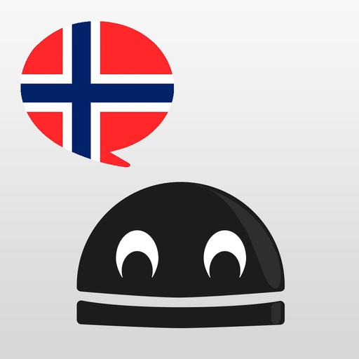 教育のノルウェー語の動詞を学ぶ LOGO-記事Game