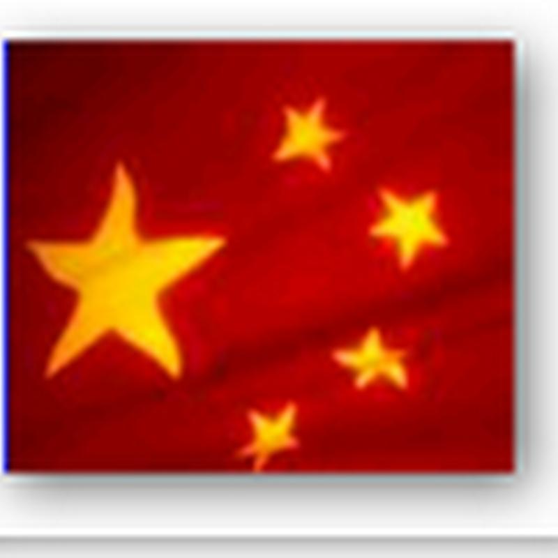 U.S. probes Chinese factory's ties to heparin ills