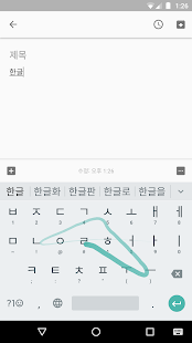 App Google Korean Input APK for Windows Phone