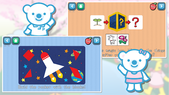 Digital Copel Kids Education- screenshot thumbnail
