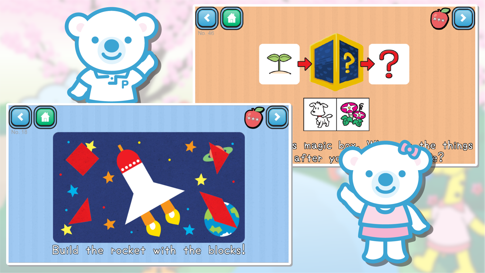 Digital Copel Kids Education- screenshot