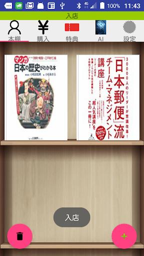 u30ceu30d3u30a2u30b9u3000E-BOOK 1.0 Windows u7528 7