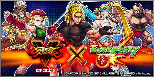【ストリートファイター×モンスト】神化追加!!ケン、キャミィ、ネカリなどが登場