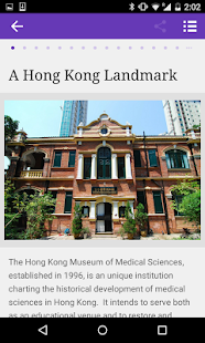 Museum of Medical Sciences- screenshot thumbnail