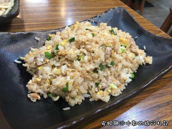 慶昇小館 嘉義之旅 意外收集到嘉義市好吃炒飯