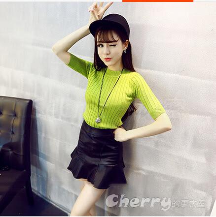韓版高腰魚尾裙A字短裙半身裙包臂裙
