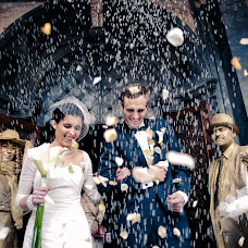 Wedding photographer Jacek Jagielski (blyskotliwy). Photo of 04.01.2018
