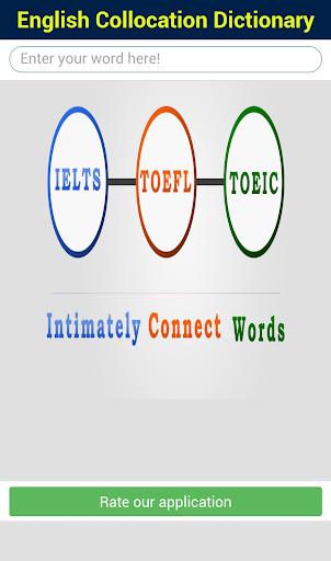 英语词典搭配