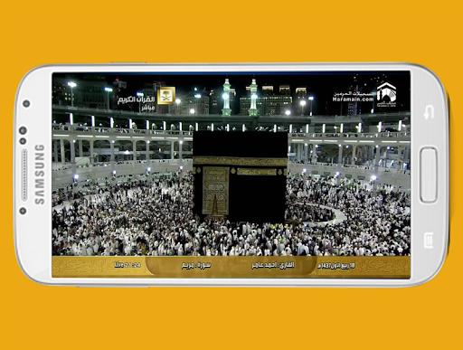 Islamic Live TV