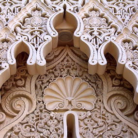Moroccan Pavilion, Putrajaya Botanical Garden by Ridzwan Mohd Nor - Buildings & Architecture Architectural Detail ( building, architectural )