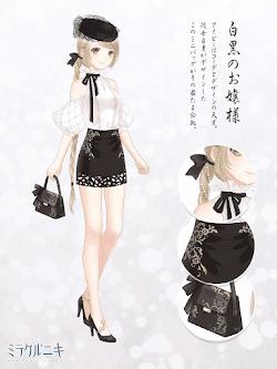 白黒のお嬢様