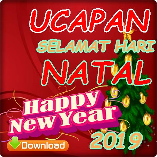 Ucapan Selamat Hari Natal Tahun Baru 2019 101 Apk