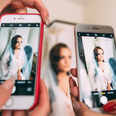 Wedding photographer Sergey Verigo (verigo). Photo of 02.10.2018