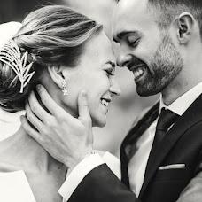 Wedding photographer Anastasiya Khlevova (anastasiyakhg). Photo of 22.08.2018