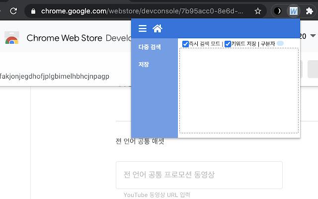 Webssembler