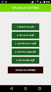 ePACS Bihar Grains- screenshot thumbnail