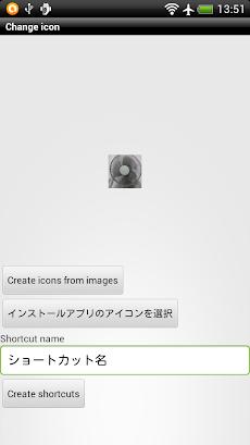 カスタマイズ写真アイコンのおすすめ画像2