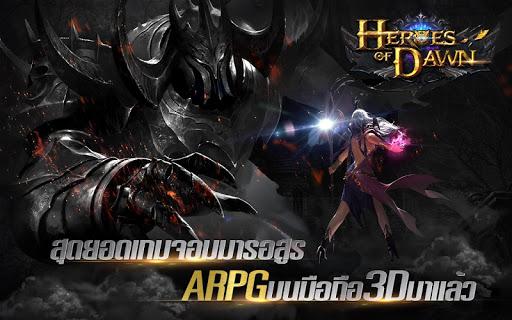 Heroes of Dawn - TH vs VN 1.81.83.1121 screenshots 1