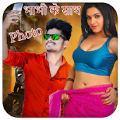 Bhabhi Photo Editor & Selfie with Bhabhi
