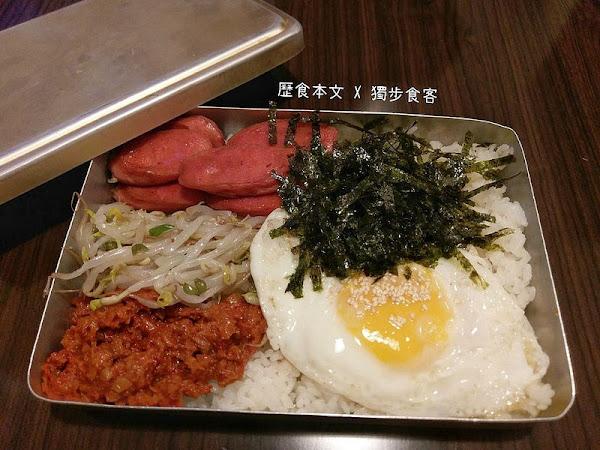 오빠네 韓式料理,道地韓國廚師,記憶中的餐盒,吃之前要先搖一搖的超特別吃法!