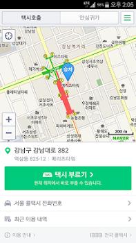 네이버 지도, 내비게이션 – Naver Map