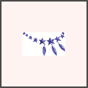 星の海チェーン