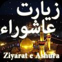 Ziyarat e Ashura زیارت عاشوراء icon