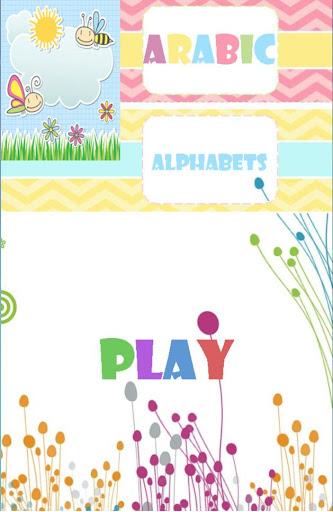 ARABIC ALPHABETS QUIZ GAME
