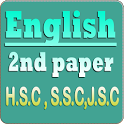English 2nd Paper App for jsc, ssc and hsc icon